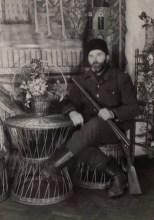 George Tămaş
