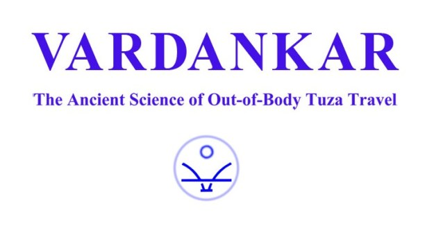 VARDANKAR-Web-logo-12