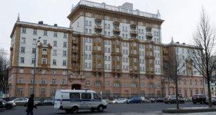 Bandaríska sendiráðið í Moskvu.