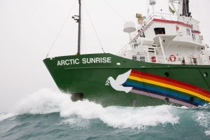 Arctic Sunrise - skip Greenpeace.