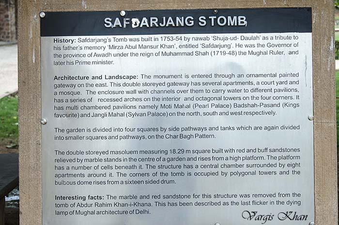 photography-at-safdarjung-tomb-17