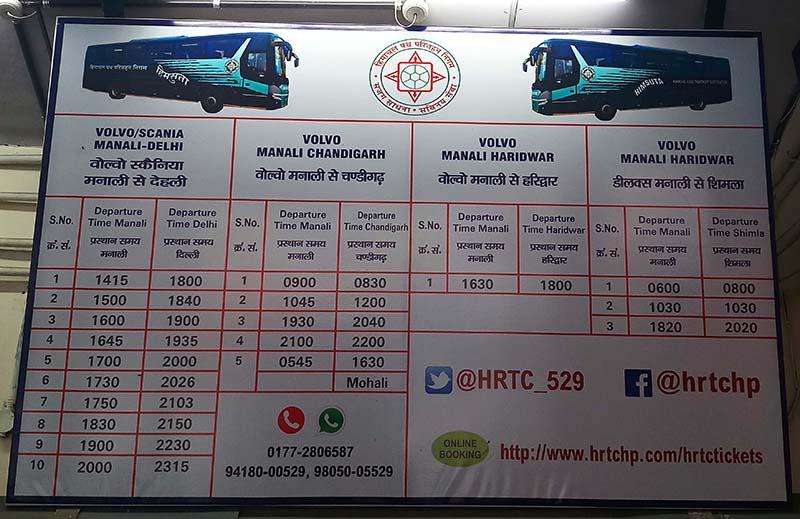 manali bus service