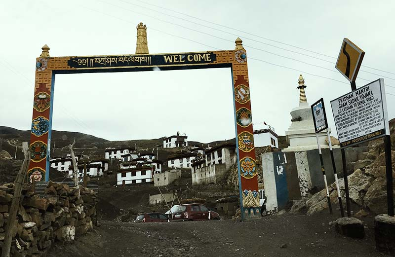 welcome gate of demul village