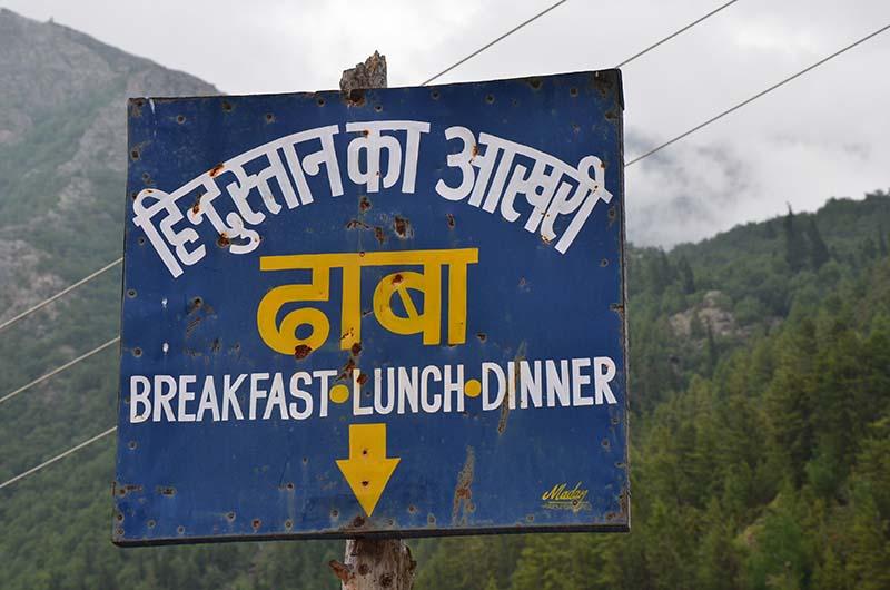 Hindustan ka Aakhri Dhaba