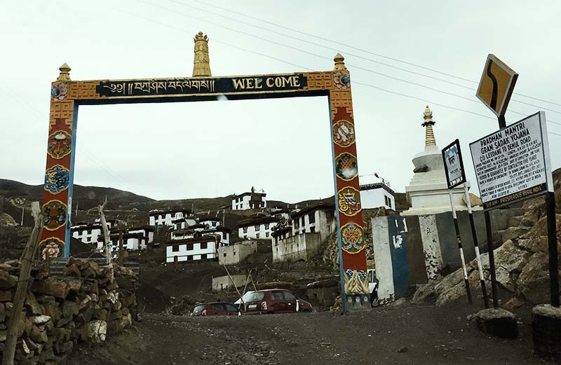 demul village