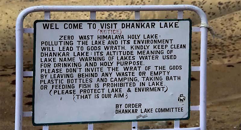 dhankar lake trek