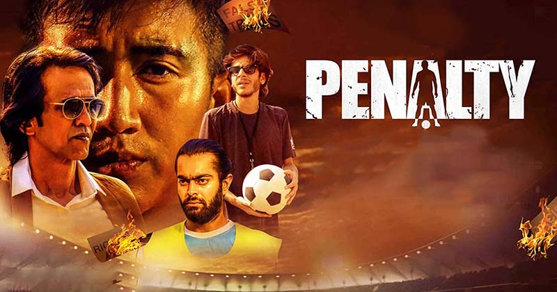 the penalty netflix movie review