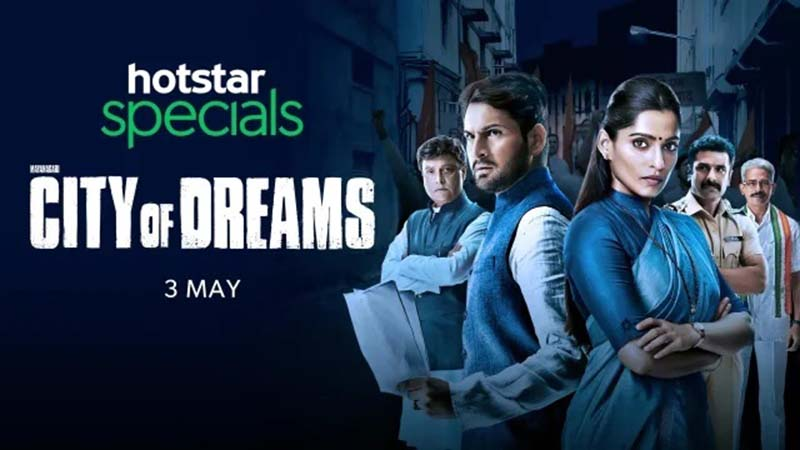 city of dreams review