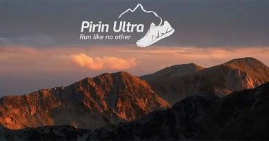 Pirin Ultra 2016