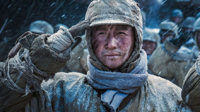 'The Battle at Lake Changjin' Hits $770 Million After Third Weekend Leading the China Box Office