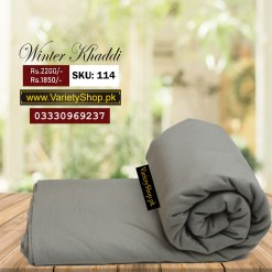 Kamalia Khaddar Winter Collection - Light Green Color