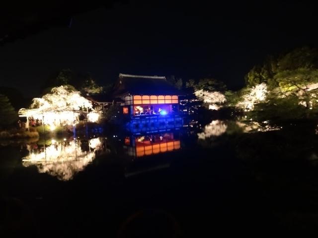 平安神宮 紅しだれ桜コンサート