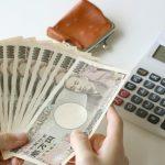 テアトルアカデミーの料金とギャラ(収入)は仕事ごとにいくら?