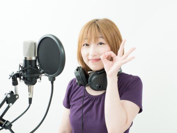 日本ナレーション演技研究所 日ナレ 評判 口コミ