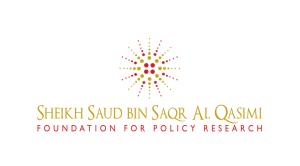 La fondation Alqasimi – Emirats Arabes Unis (AR-ENG)