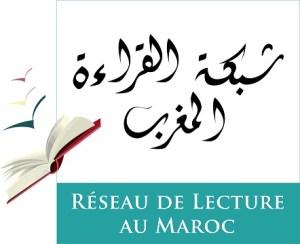 La page Facebook du Réseau de la Lecture au Maroc (AR)