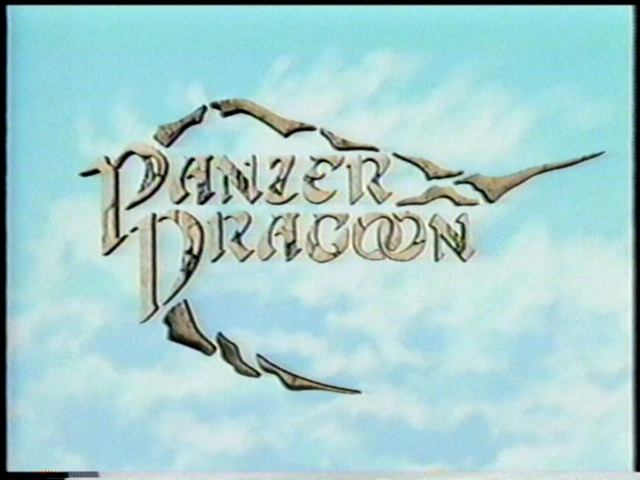 I Don't Know How I Own This: Panzer Dragoon Anime