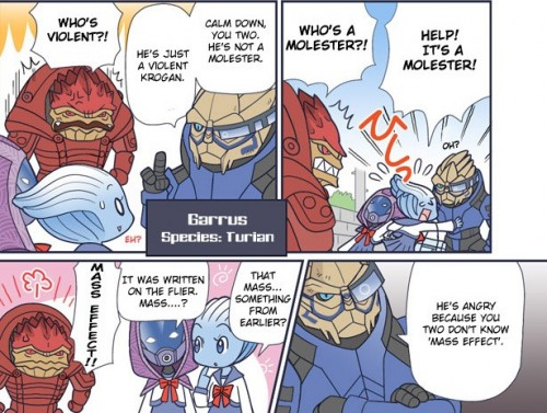 EA Tries To Sell Mass Effect 3 To The Japanese With Manga, Wrex Accused Of Molestation