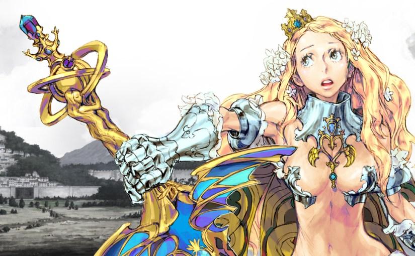 Review: Code of Princess