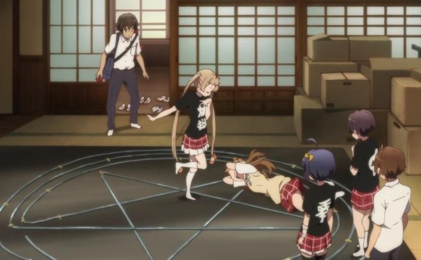 Weekly Anime Round-Up:  November 5th – November 11th