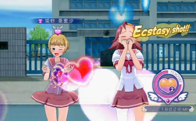 This week in streaming: Gal Gun