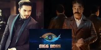 bigg boss Tamil season 3 Archives | Varnam MY