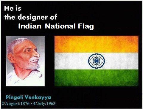 Trivarna Dhwaja or Tiranga - Indian National Flag