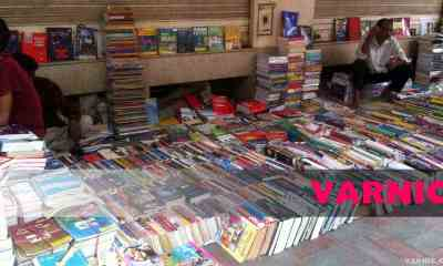 Best-Market-for-Book-Lovers-in-India-1-Varnic
