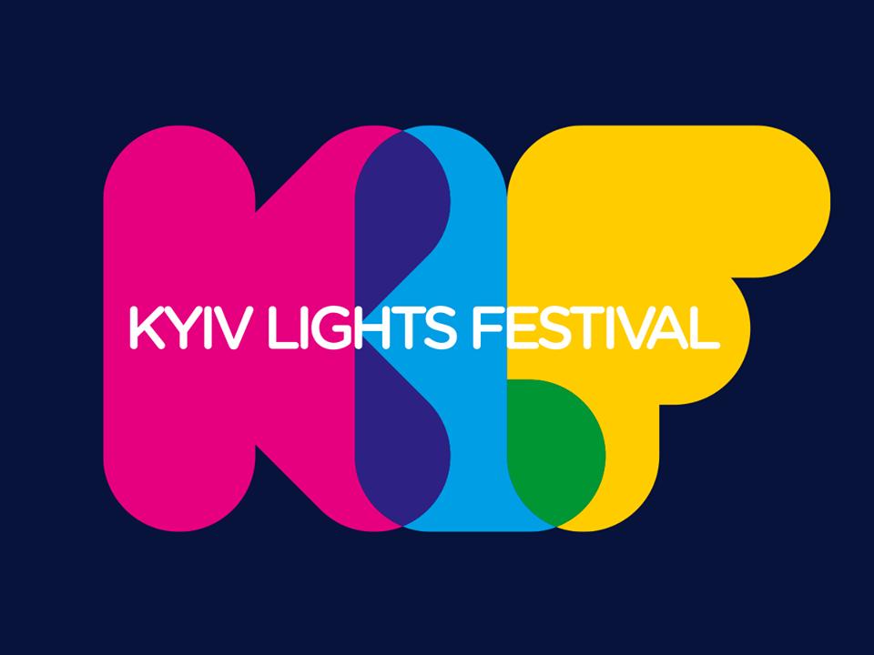 Kyiv Lights Festival 2018