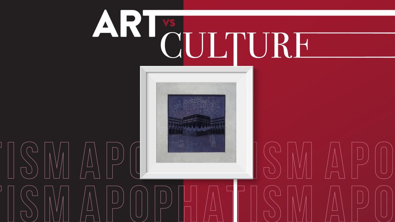 Culture Against Art – Apophatics