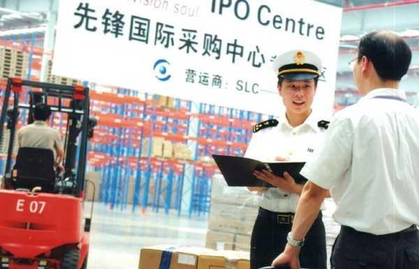 Растаможка грузов из Китая в Москве