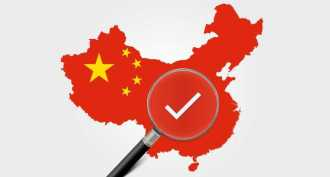 Аудит поставщиков и производителей в Китае