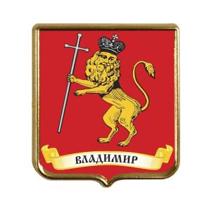 Доставка сборных грузов из Китая во Владимир