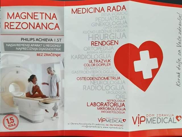 VIP medical – ПОПУСТ за наше чланове