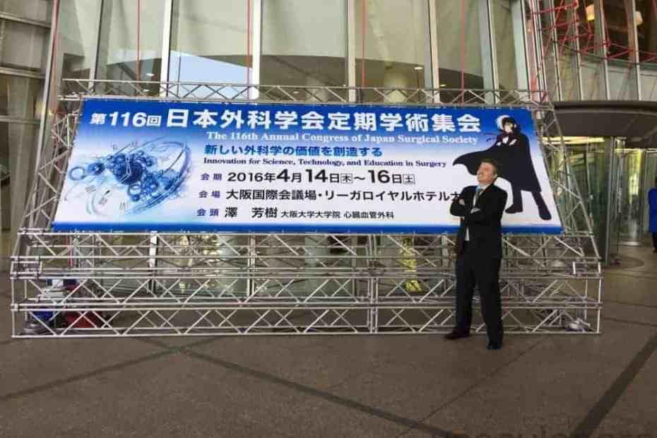 Premio de Cirurgia Japonês