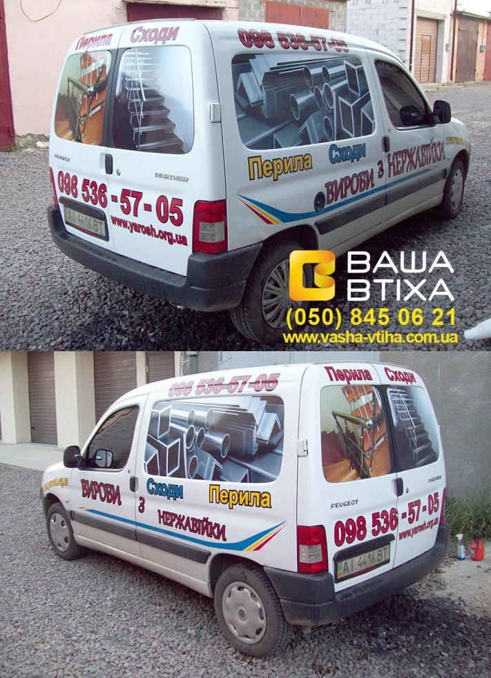 Рекламный тюнинг автотранспорта, заказать в Киеве