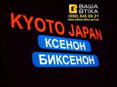 Наружная реклама в Киеве - лайтбоксы и вывески недорого