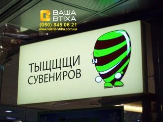 Заказать вывески в Киеве недорого