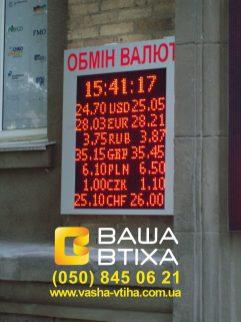 Рекламна вивіска, LED вивіска, електронне табло обміну валют