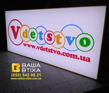 Зовнішня реклама: дизайн, виготовлення лайтбоксів у Києві