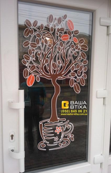 Заказать разработку дизайна витрины: реклама В Киеве