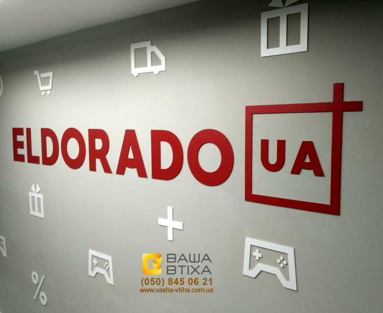 Заказать рекламный декор, надписи, объемные буквы и изображения