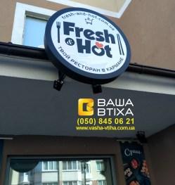 Заказать оформление бара, кафе в Киеве