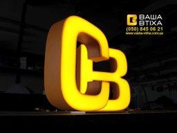 Заказать светящиеся буквы, логотипы, символы, Киев