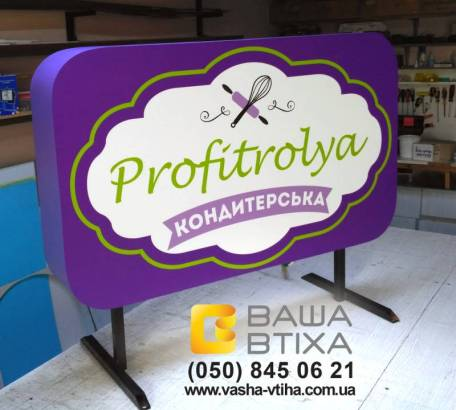 Виготовлення вивісок, лайтбокси в Києві