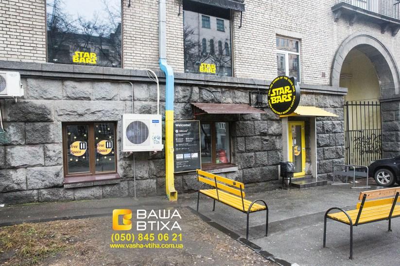 Заказать оформление баров и ресторанов можно в любом объеме работ и услуг.