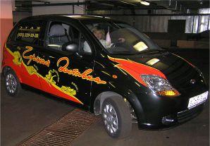 Дизайн та виготовлення реклами на автомобілях