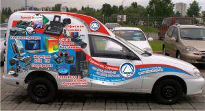 Виготовлення реклами на авто в Києві