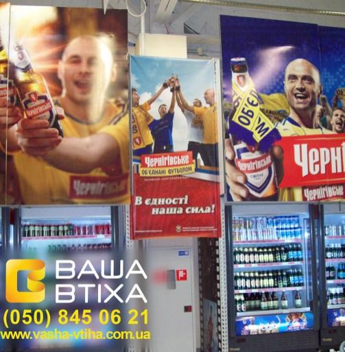 Замовити брендінг, розробку фірмового стилю або рекламу в Києві
