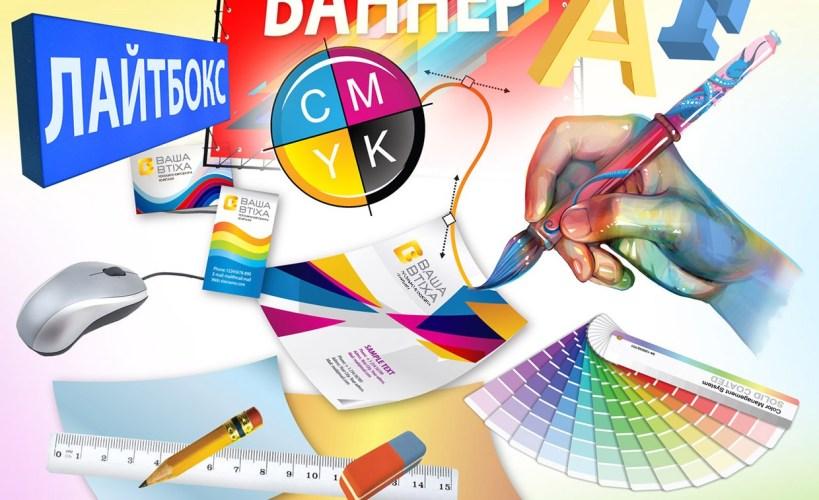 Заказать разработку рекламы: лайтбокс, баннер, вывеска, оформление витрин